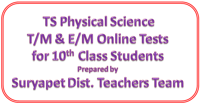 TS Physical Science T/M and E/M Online Tests for 10th Class Students Prepared by Suryapet Dist. Teachers