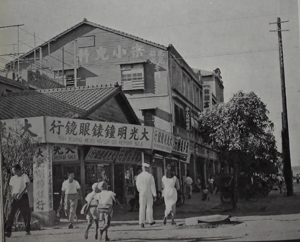 苓雅寮: 美國第七艦隊在高雄(1960-1970)之12