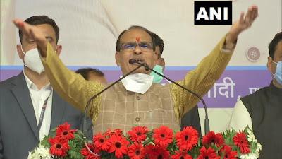 मध्य प्रदेश पंख योजना 2021 l MP Pankh Scheme l Madhya Pradesh Pankh Scheme 2021