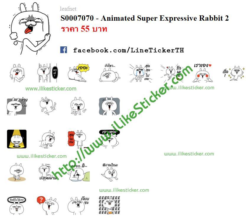Animated Super Expressive Rabbit 2