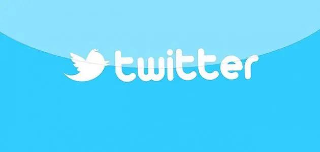 , توثيق حساب تويتر برقم الجوال, توثيق حساب تويتر بكم, توثيق حساب تويتر بدون رقم, شروط توثيق حساب سناب, خدعة توثيق حساب تويتر, توثيق حساب فيس بوك,  , رمز توثيق تويتر, نُسخ علامة توثيق تويتر, معنى توثيق الحساب في السناب, توثيق حساب تويتر برقم وهمي, توثيق حساب انستقرام,