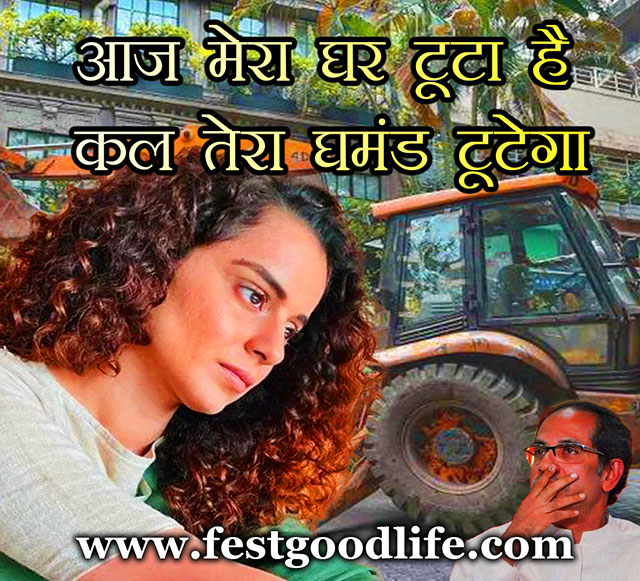 Kangana got angry on Shiv Sena, other side  Shiv Sena targeted the central government for providing Y + security.