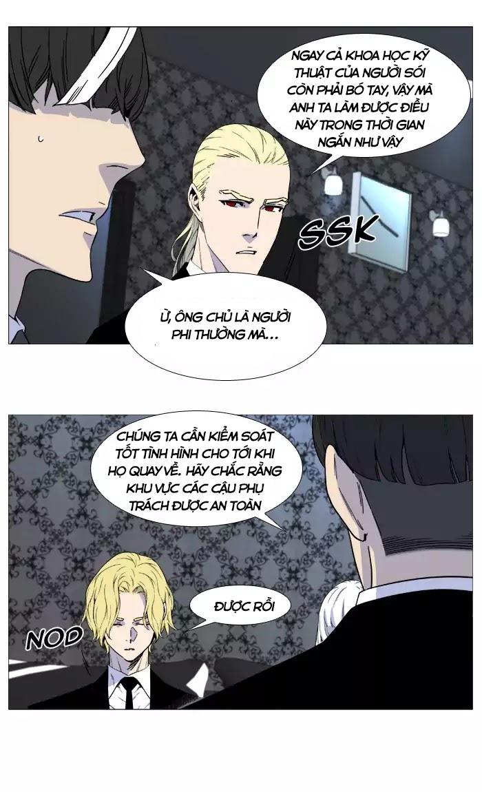 Quý Tộc Ma Cà Rồng Chap 514 page 7