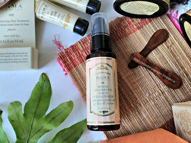 Kama Ayurveda Rose Jasmine Cleanser Review
