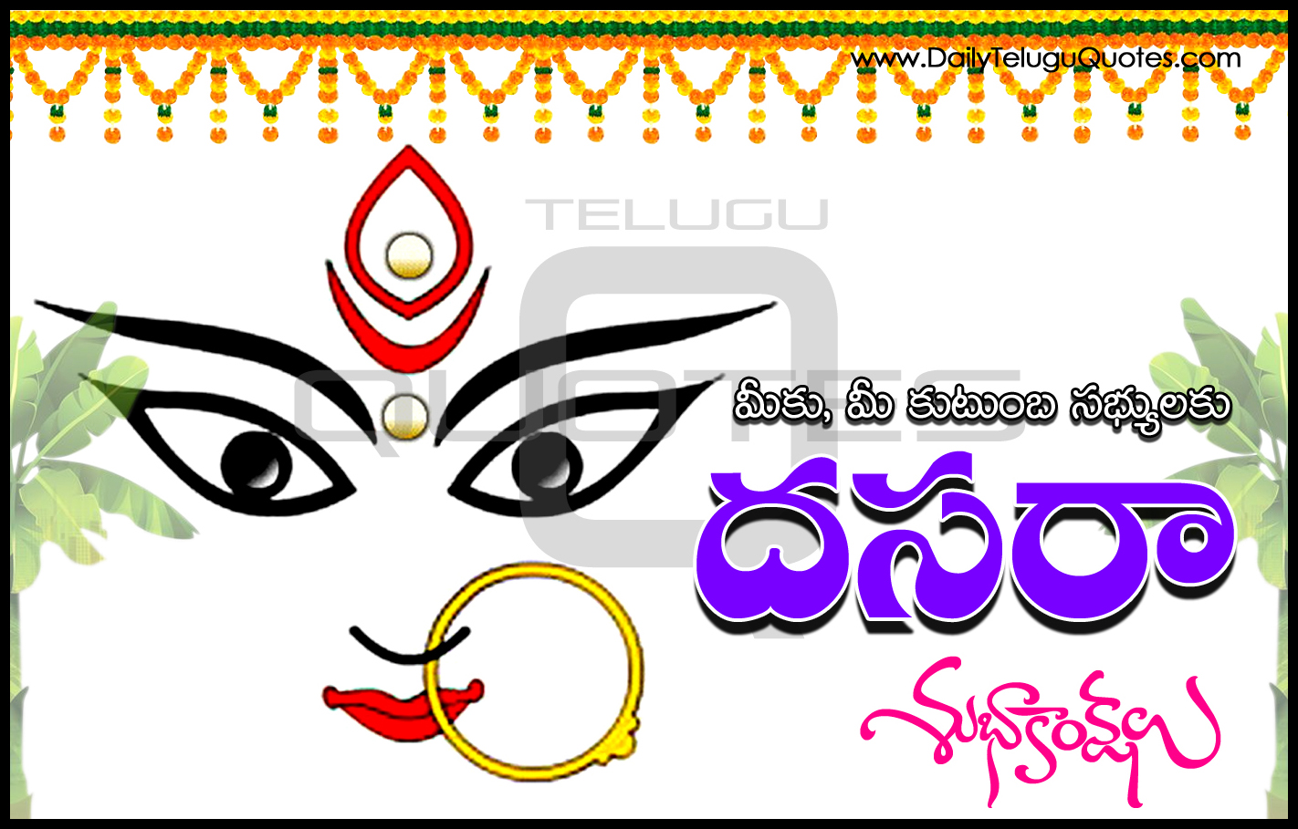 Happy dussehra images and wishes in telugu dailyteluguquotes here is a happy dussehra telugu greetingshappy dussehra quotes sms messages m4hsunfo
