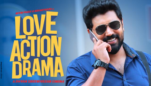 Love Action Drama (2019) : Aalolam Song Lyrics