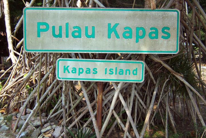 Tambang Bot ke Pulau Kapas