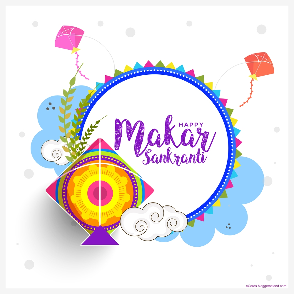 Best Happy Makar sankranti 2021 wishes pictures