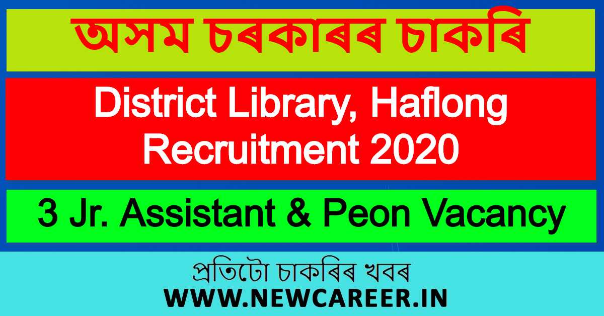 District Library, Haflong Recruitment 2020 : Apply For 3 Junior Assistant And Peon Vacancy