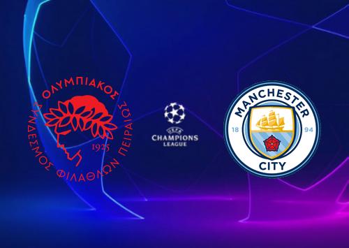 Olympiakos Piraeus vs Manchester City -Highlights 25 November 2020