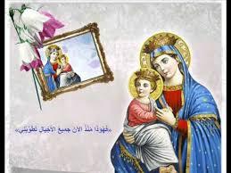 ترنيمة تعظم نفسى الرب أبونا
