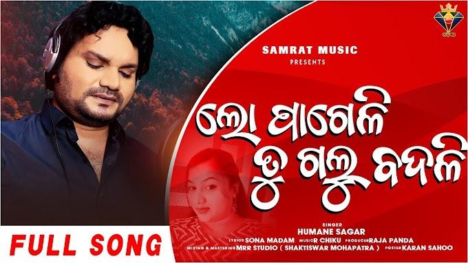 Lo Pageli Tu Galu Badali Odia Full mp3 Audio Song Download By Humane Sagar