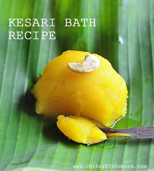 Karnataka hotel style kesari bath