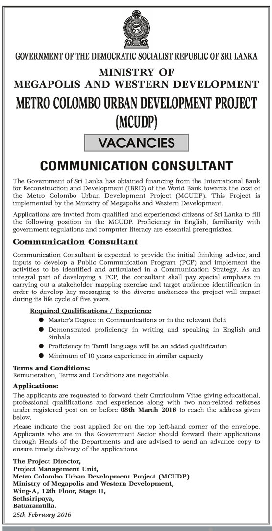 Vacancies – Communication Consultant – Metro Colombo Urban Development Project - Ministry of Megapolis and Western Development