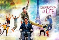 Oopiri 2016 Telugu Movie Watch Online
