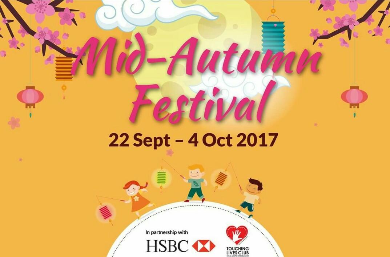 Mid-Autumn Festival : Lantern Parade di Sunway Putra Mall