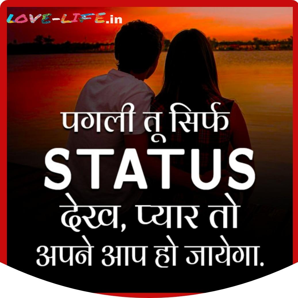 new Attitude-status