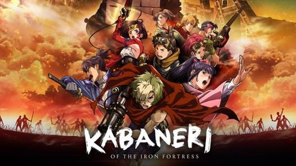 Rekomendasi Anime Zombie Terbaik