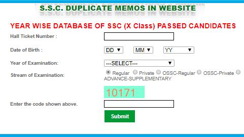 ap-10th-class-marks-memo-download