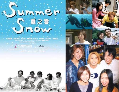 Best Japanese Dorama Collection: Summer Snow