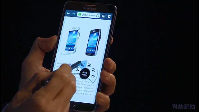 詳盡報導 SAMSUNG Galaxy Note 3、Note 10.1、 Galaxy Gear 發表會內容 Galaxy+Note+App++-12