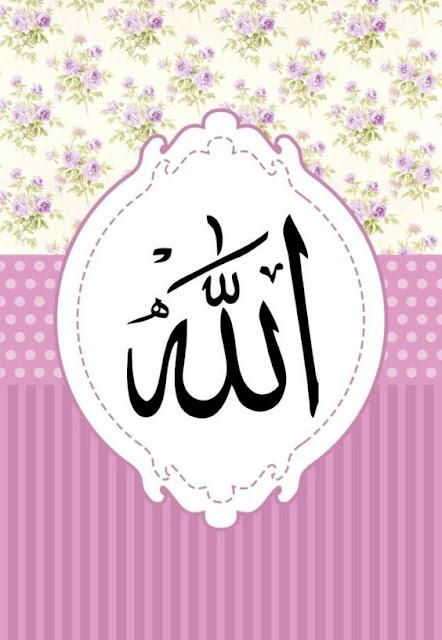 Download wallpaper kaligrafi alah