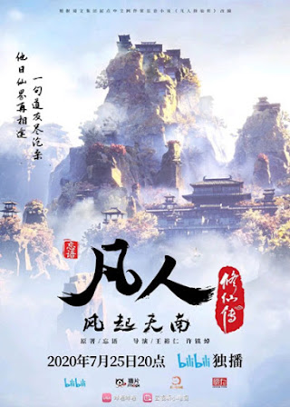 Xem Phim Phàm Nhân Tu Tiên - Fan Ren Xiu Xian Zhuan