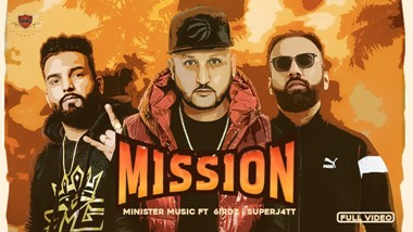 MISSION Lyrics - Minister Music Ft. 6irdz & Superj4tt