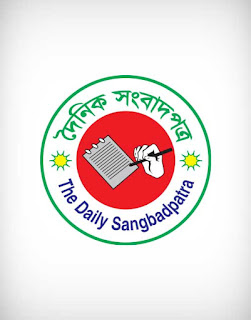 the daily sangbadpatra vector logo, the daily sangbadpatra logo vector, the daily sangbadpatra logo, the daily sangbadpatra, দৈনিক সংবাদপত্র লোগো, newspaper logo vector, the daily sangbadpatra logo ai, the daily sangbadpatra logo eps, the daily sangbadpatra logo png, the daily sangbadpatra logo svg