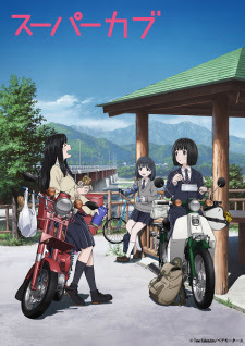 Super Cub Opening/Ending Mp3 [Complete]