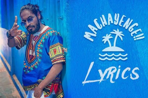 Machayenge Lyrics - Emiway Bantai New Song 2019