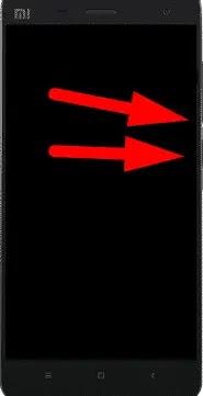 وضع الداونلود لجهاز Xiaomi