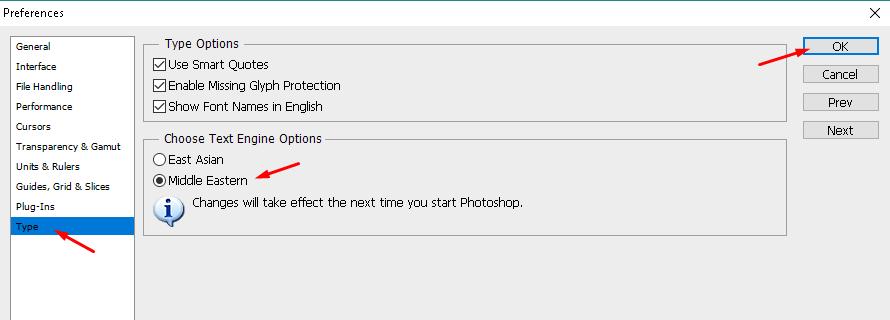 Middle Eastern Photoshop - Menulis Huruf Hijaiah atau Tulisan Arab Di Photoshop
