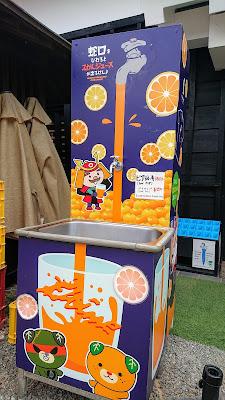 松山城 愛媛県 蛇口からみかんジュース