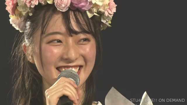 Imamura Mitsuki Birthday