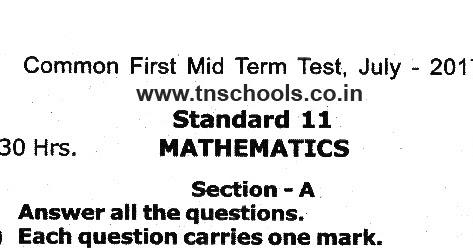 TN 11th standard Mathematics first midterm 2017 question