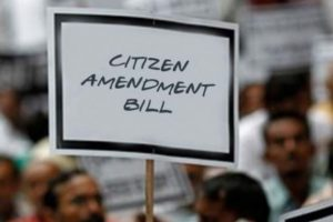 What is Citizenship Amendment Bill CAB 2019 in Hindi