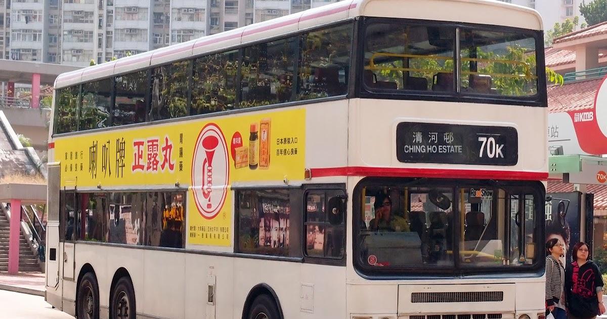 tÖmiCaN bus: 重組後的粉嶺華明邨總站 (70K. 73. 73A. 373A)