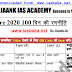 UPSC Prelims 2020 Examination 100 Days Mantra pdf Notes Download