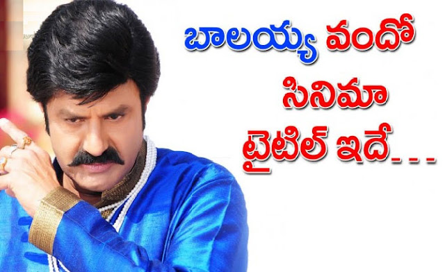 Yodhudu Telugu Movie Balakrishna 100th Film
