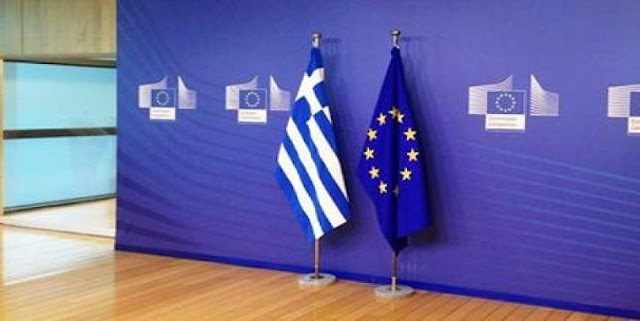 «Η ελληνική οικονομία επιστρέφει στην ευρωπαϊκή κανονικότητα» - Σχόλιο του Μαξίμου