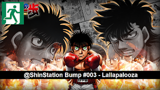 #003 - Lallapalooza - Hajime No Ippo - The Number Song