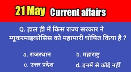 Top 21 मई 2021 National and international current affairs in hindi