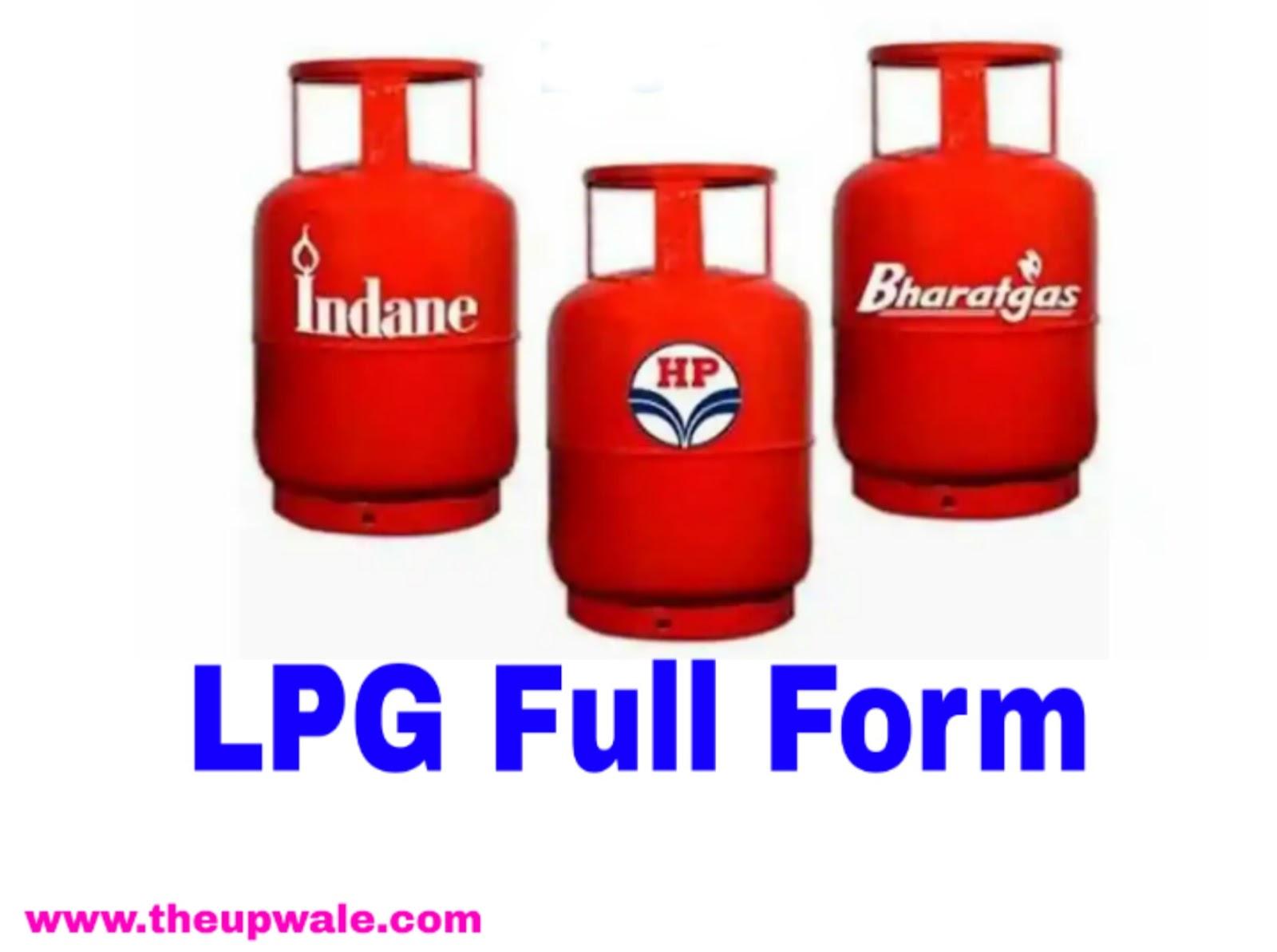 LPG Full Form in Hindi