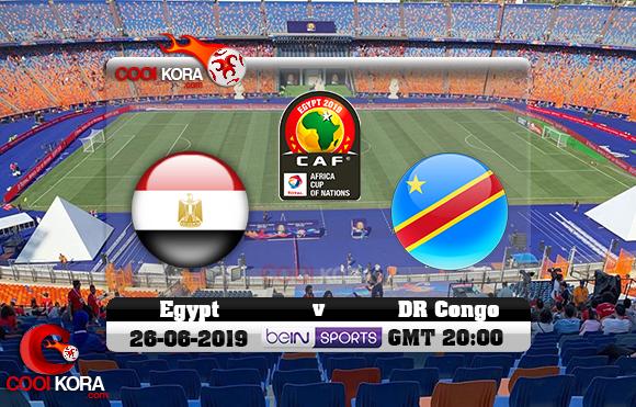 مشاهدة مباراة مصر والكونغو الديمقراطية اليوم 26-6-2019 علي بي أن ماكس كأس الأمم الأفريقية 2019
