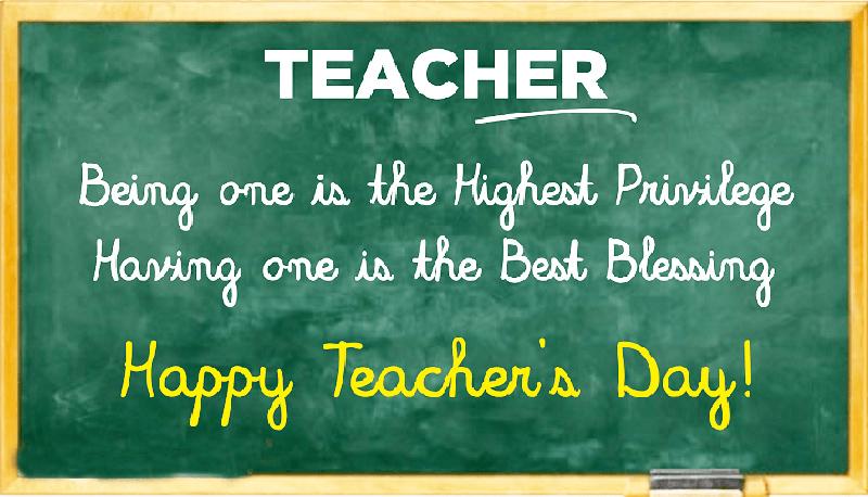 Teachers Day wishes