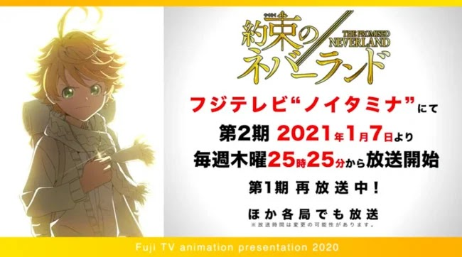 La segunda temporada de The Promised Neverland se estrenará el 7 de enero.