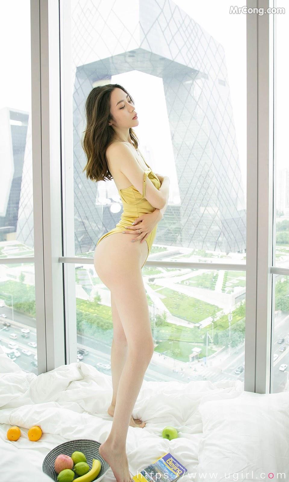 UGIRLS – Ai You Wu App No.1726: Meng Xin Yue (梦心玥) (35P)