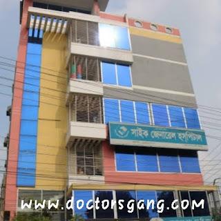 Saic general hospital bogra doctor list