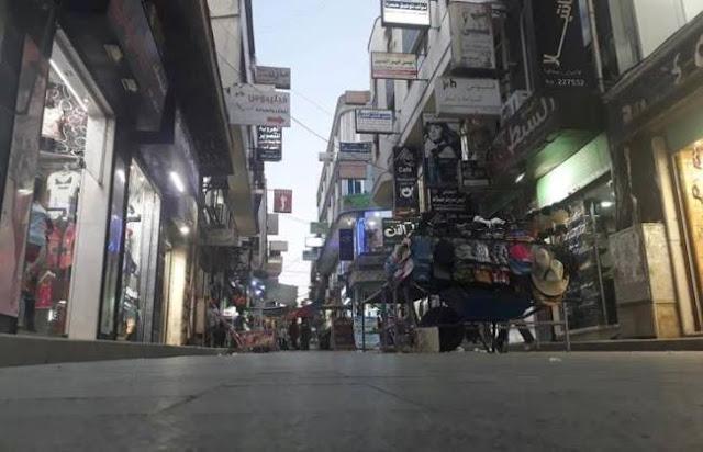 شارع الشعراني بالسويداء.علامة بارزة في المحافظة ارتبط بذاكرة أبنائها.صور
